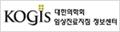 [근거중심의학] 임상진료지침 정보센터