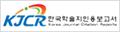 [인용지수] 한국학술지인용보고서