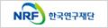 [등재저널] 한국연구재단 등재학술지목록