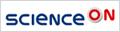 [국내] ScienceON (이전: NDSL)